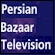 Persian Bazaar TV Live